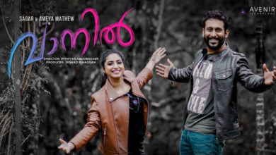 Vaanil Video Song