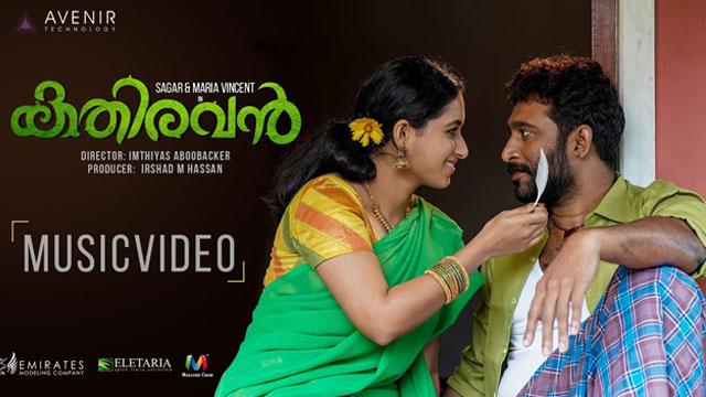 Kathiravan Malayalam Video Song