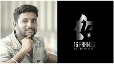 16 frames Motion pictures Production house