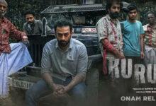 Kuruthi Review